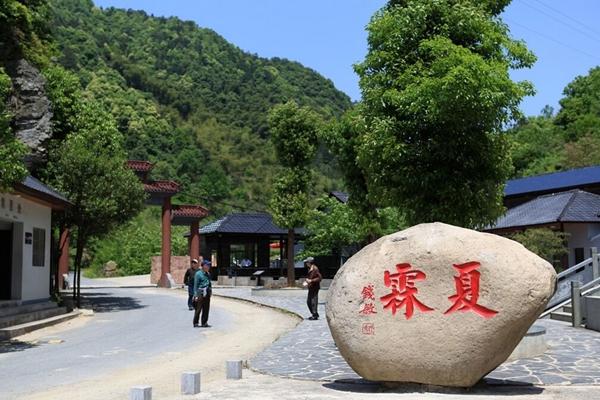 【皖南风情】安徽华东大裂谷+九天银瀑+恩龙风情世界纯玩二日游