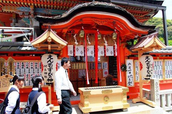 【赏枫之旅】日本6日5晚跟团游双飞·京都+富士山+东京+奈良+大阪