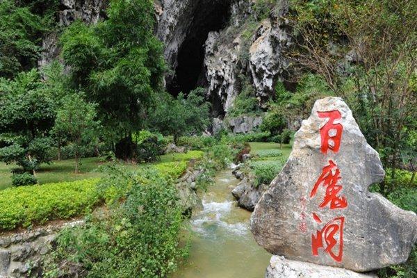 【穿阅桂西】桂林6日5晚跟团游双飞·百魔洞+德天+北海银滩+百年老街+美食升级