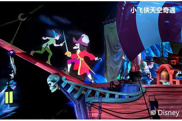 入住上海品质酒店 ,畅玩迪士尼二日 带你进入奇妙的童话之旅 !