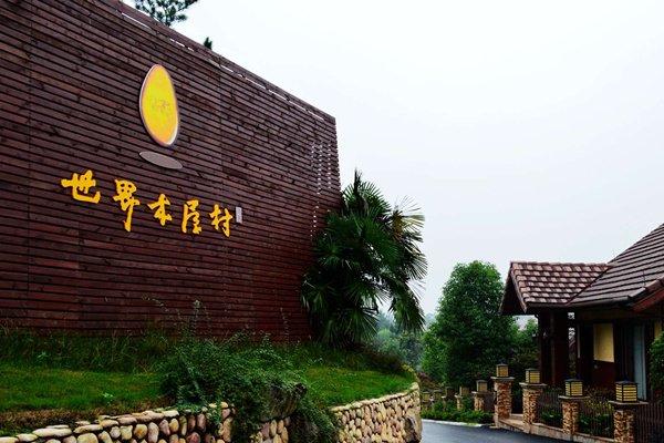 宁国木屋村品质两日游