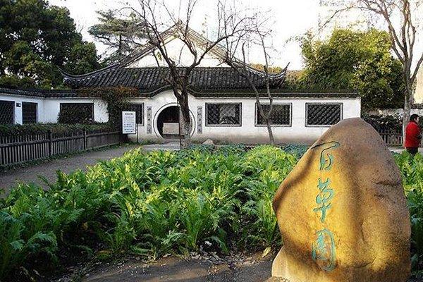 【休闲度假】浙江安吉中南百草原亲子休闲一日游