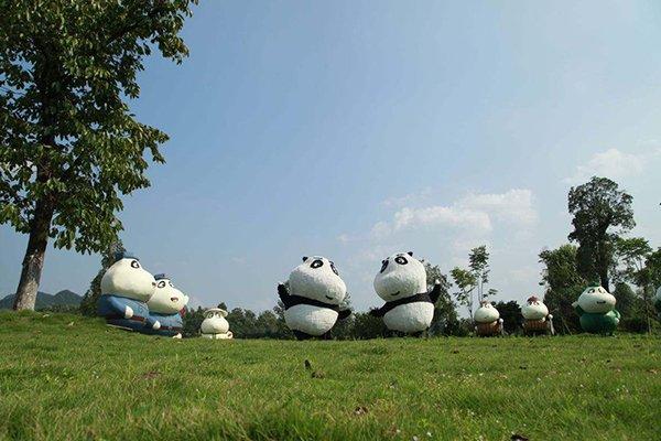 【双园纯玩】安吉中南百草原+田园熊出没乐园亲子一日游