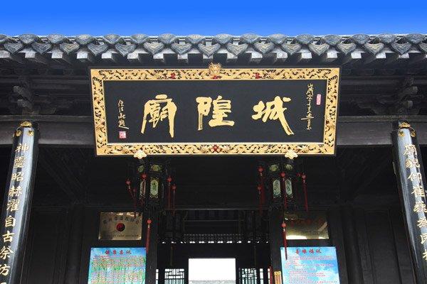 ——游浙西小黄山、《新倩女幽魂》拍摄地,入住十门峡度假酒店
