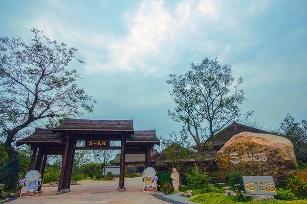 【休闲度假】无锡拈花湾小镇+蠡湖公园一日游
