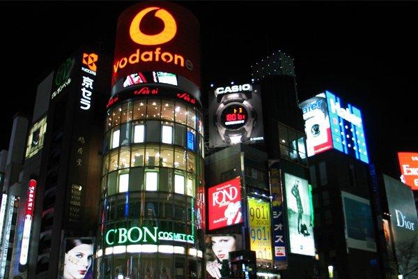 【乐享全景】日本本州全景6日5晚跟团游.京都+大阪+东京+奈良+富士山