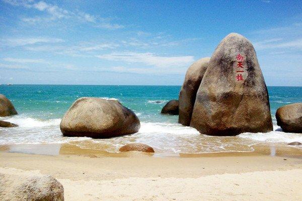 【自然风光】海南5日4晚跟团游双飞·三亚+呀诺达+蜈支洲+天涯海角+南山