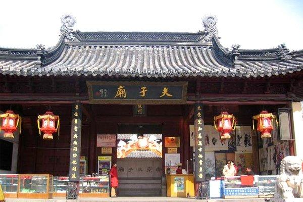 """【散】南京汤山圣泉温泉、中山陵、夫子庙冬季""""约泡""""一日游"""