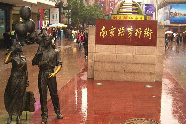 【散】魔都之旅——上海城隍庙、南京路步行街shopping、东方明珠塔观光休闲二日游