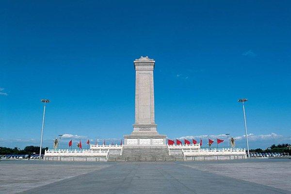 【乐享北京】北京5日4晚跟团游双高·人民英雄纪念碑+什刹海+奥林匹克公园+故宫