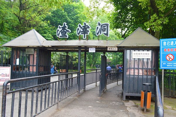 【景尚優選  老玩童(下水A線)】 長江三峽、恩施、重慶武隆包船臥動8晚9日游